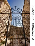 beautiful forged gate   Shutterstock . vector #23232043