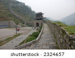 great wall found in southern... | Shutterstock . vector #2324657