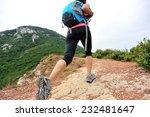 young woman hiker legs walking... | Shutterstock . vector #232481647