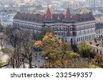 Постер, плакат: Lviv panorama from Saints