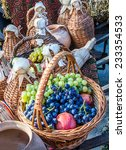basket with grapes   Shutterstock . vector #233354533