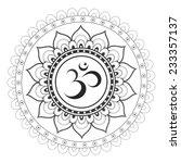 om  aum sanskrit symbol with... | Shutterstock .eps vector #233357137