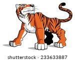 illustration of cartoon tiger...