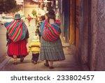 Street La Paz Bolivia - Fine Art prints