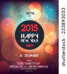 happy new year 2015  abstract ... | Shutterstock .eps vector #233893033