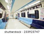 taipei  taiwan   november 21 ...   Shutterstock . vector #233923747