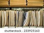 shelf with file folders in a... | Shutterstock . vector #233925163