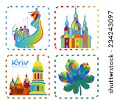 kiev city symbols  mosaic of... | Shutterstock .eps vector #234243097