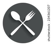 eat sign icon. cutlery symbol....