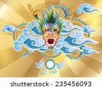 dragon and crystal ball on... | Shutterstock .eps vector #235456093