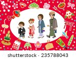 kimono family and japanese good ...