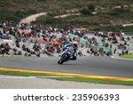 ������, ������: Italian Aprilia rider Danilo