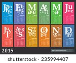 calendar 2015   vector template ... | Shutterstock .eps vector #235994407