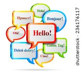 group of color hello speech... | Shutterstock . vector #236176117