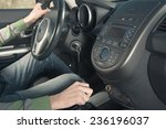 male driving a car | Shutterstock . vector #236196037