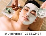 cosmetician applying mask to... | Shutterstock . vector #236312437