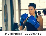 attractive female boxer at... | Shutterstock . vector #236386453