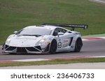 Постер, плакат: A Lamborghini Gallardo Gt3
