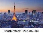 tokyo tower  tokyo  japan | Shutterstock . vector #236582803