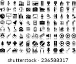 set of 96  ninety six  vector... | Shutterstock .eps vector #236588317