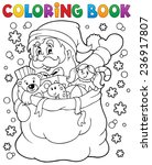 coloring book santa claus in... | Shutterstock .eps vector #236917807