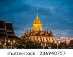wat ratchanadda | Shutterstock . vector #236940757