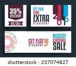 vector header  banner  tag set... | Shutterstock .eps vector #237074827