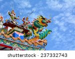 roof of chinese temple | Shutterstock . vector #237332743
