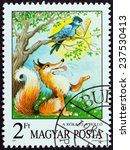 "Small photo of HUNGARY - CIRCA 1987: A stamp printed in Hungary from the ""Fairy Tales "" issue shows The Fox and the Raven (Aesop), circa 1987."