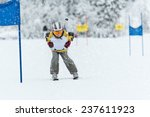 young ski racer during a slalom ... | Shutterstock . vector #237611923