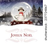 border against snowman in a... | Shutterstock . vector #237724867