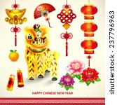 oriental happy chinese new year ... | Shutterstock .eps vector #237796963