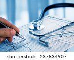 medical concept | Shutterstock . vector #237834907