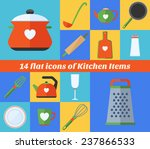 icons set of kitchen items.  ...