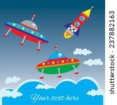 vector design template or... | Shutterstock .eps vector #237882163