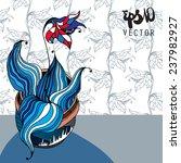 decorative vector still life  ...   Shutterstock .eps vector #237982927