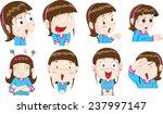 face girl | Shutterstock .eps vector #237997147