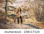 young hiker woman with backpack ... | Shutterstock . vector #238117123