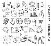 graphic drawn icons isolated... | Shutterstock .eps vector #238254607
