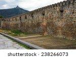 Old Wall In Mtskheta  Georgia...