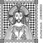 jesus christ two hands black... | Shutterstock . vector #238408003