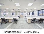 modern office interior | Shutterstock . vector #238421017