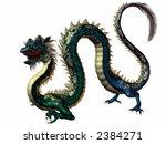 eastern dragon ornaments | Shutterstock . vector #2384271