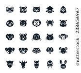 animal icons vector illustration | Shutterstock .eps vector #238656967