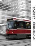 street trams on toronto street...   Shutterstock . vector #2386928