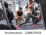 sport  fitness  teamwork ... | Shutterstock . vector #238825933