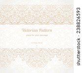 vector seamless border in... | Shutterstock .eps vector #238826593