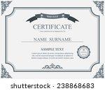 vector certificate template. | Shutterstock .eps vector #238868683