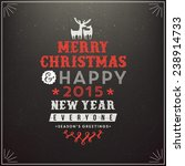 christmas invitation   Shutterstock .eps vector #238914733