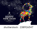happy new year 2015 greeting... | Shutterstock .eps vector #238926547